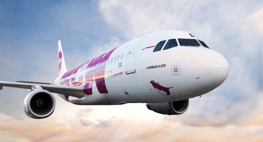 Исландская авиакомпания пообещала бесплатные билеты для пассажиров
