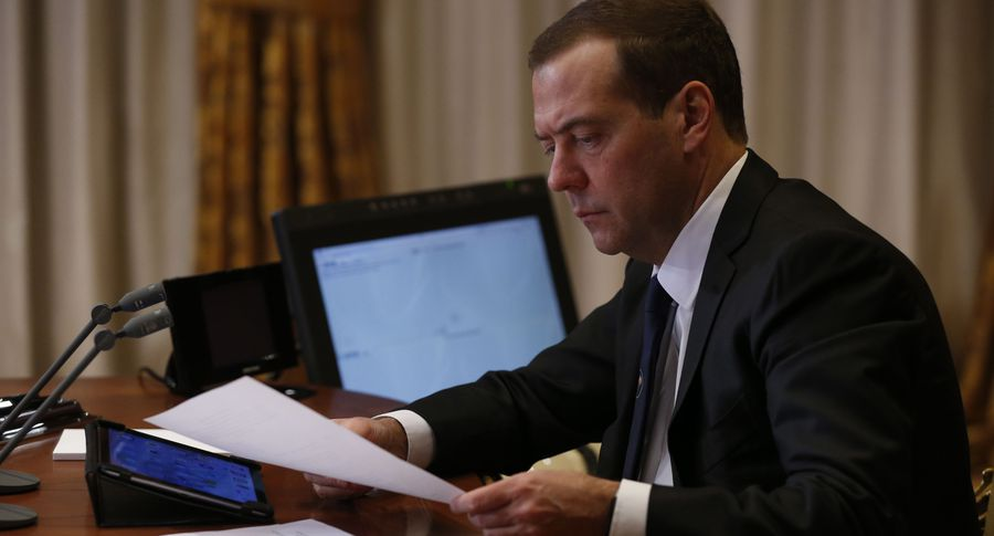 Дмитрий Медведев отчитался одоходах за2016 год