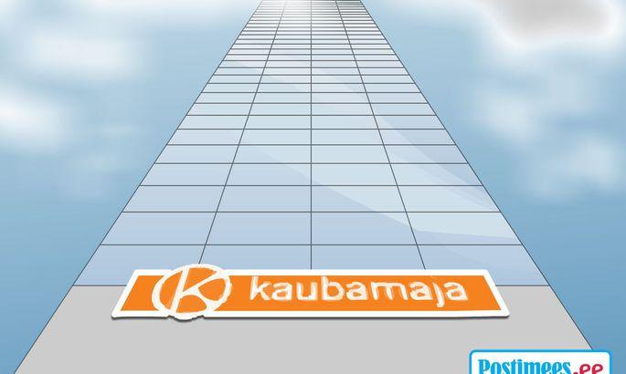 4d3da745a85 Tallinna Kaubamaja tahab oma hoone pilvelõhkujaks ehitada - Tallinn ...