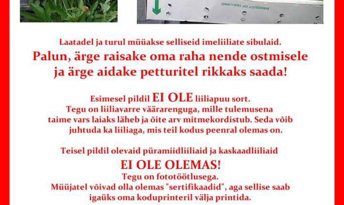 0146642a7e7 Venemaalt Eestisse jõudnud petuskeem püüab lõksu heausklikke ...